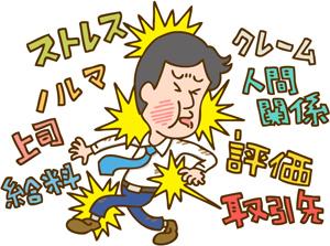様々なストレスを受けている男性のイラスト