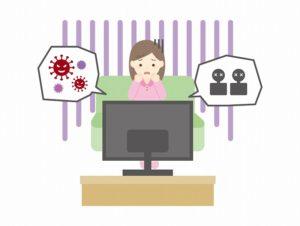 新型コロナウイルスのテレビを見て不安になる女性
