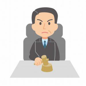 判決を下す裁判官