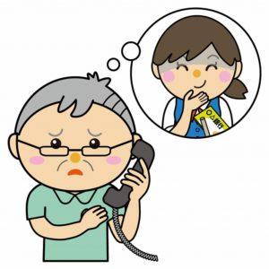 電話でお年寄りと話す詐欺師