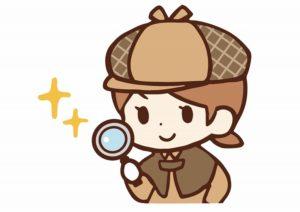 探偵の女性