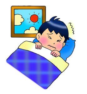 朝起きられない子供