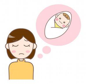 赤ちゃんを思い浮かべる女性