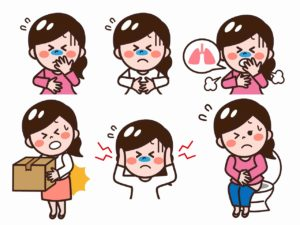 様々な症状