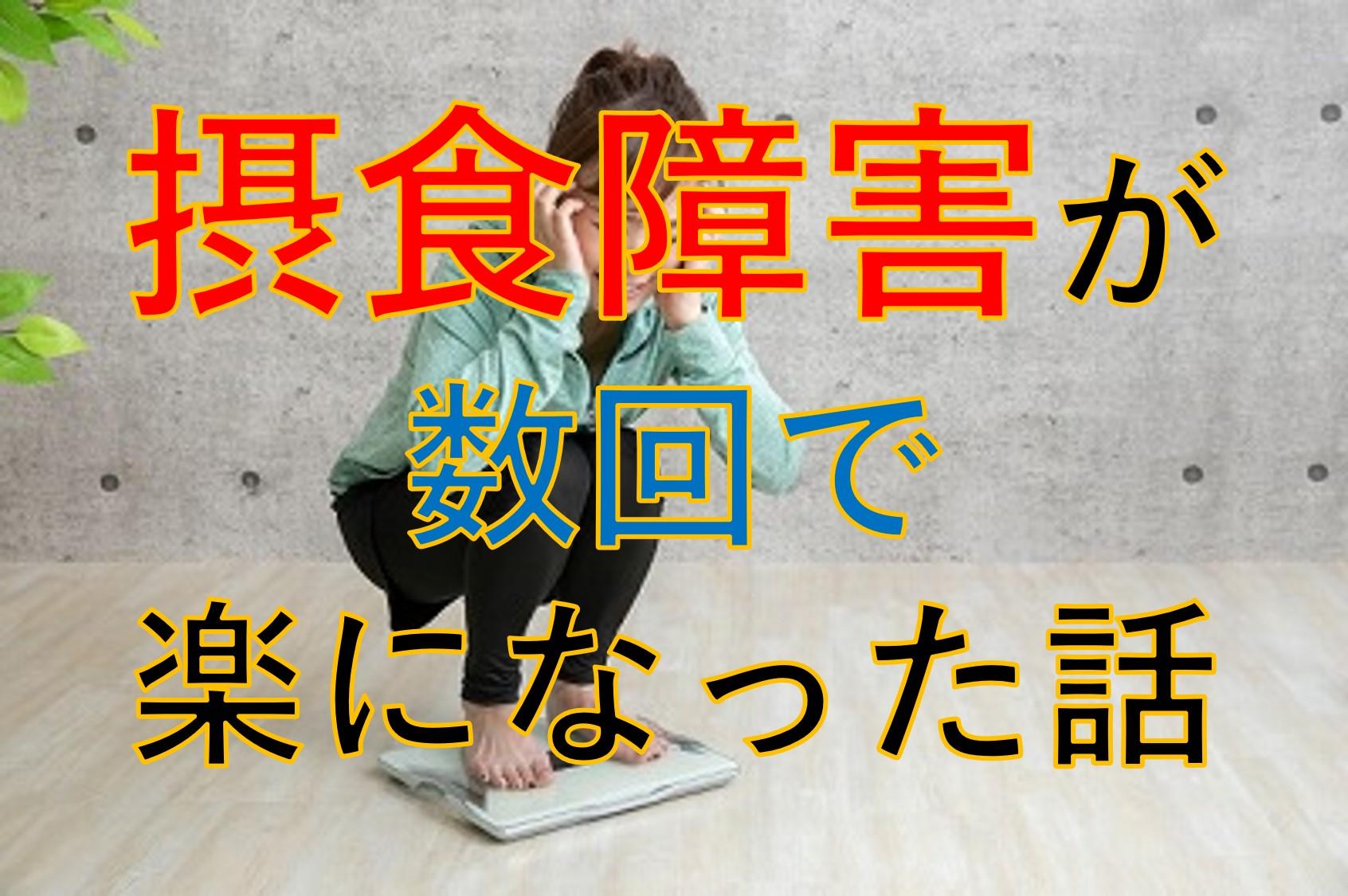 体重計に乗って頭を抱える女性