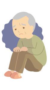 憂うつなおじいさん